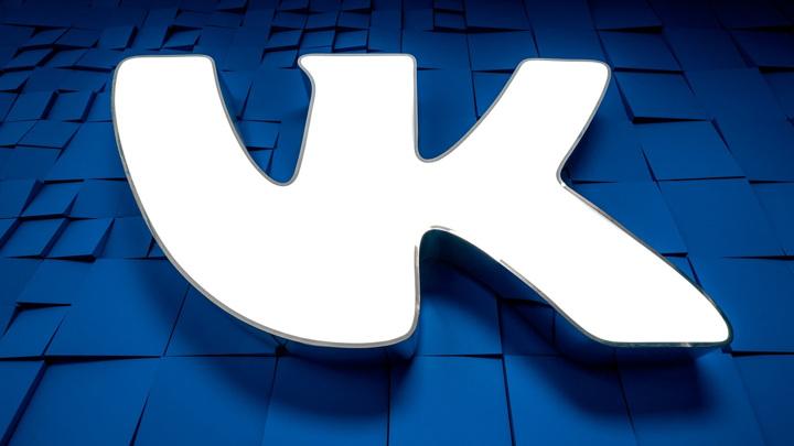 """Пользователи """"ВКонтакте"""" сообщают о сбоях в работе социальной сети в России"""