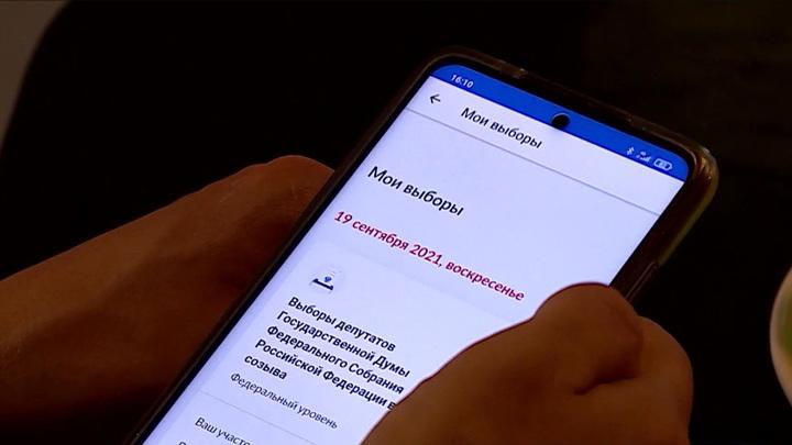 Мосгоризбирком не нашел нарушений, способных повлиять на результаты выборов в Москве