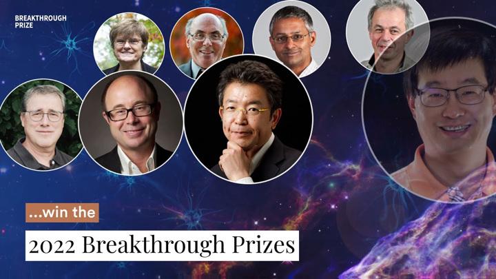 Фото лауреатов премии 2022 года.