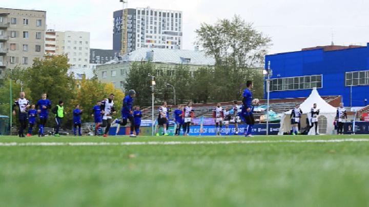 Международный день студенческого спорта прошел в Екатеринбурге