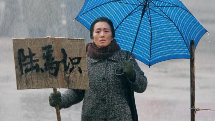 Исторические китайские фильмы покажут в Москве