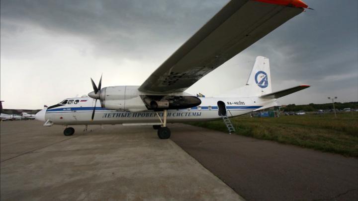 Не найден: МЧС опровергает данные об обнаружении Ан-26