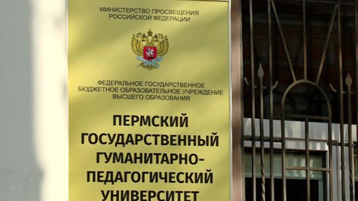 В Перми почти все учебные заведения возобновили занятия в очной форме