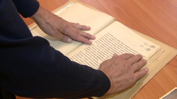 Документы об НКВД пролили свет на засекреченные факты истории