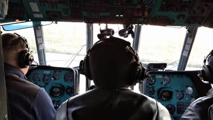 На поиски пропавшего под Хабаровском Ан-26 вылетел вертолет
