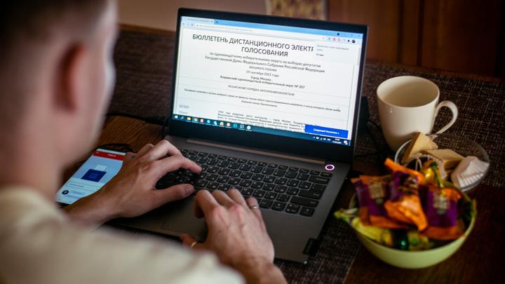 В Кремле оценили практику электронного голосования