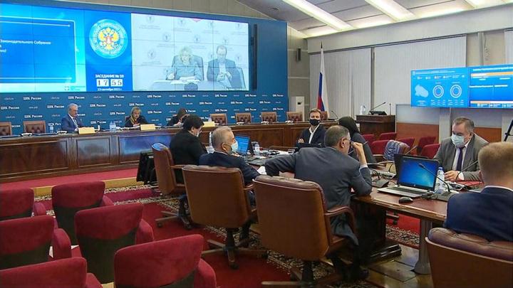 Центризбирком признал выборы в Госдуму состоявшимися
