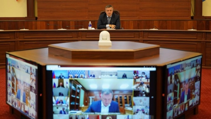 Иркутской области одобрили заявку на получение бюджетного кредита