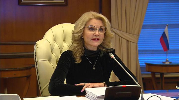 Голикова рассказала о суммах, которые заложены в бюджете на нацпроекты