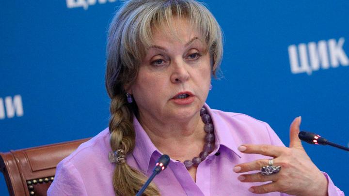 Памфилова озвучила количество мандатов по партиям