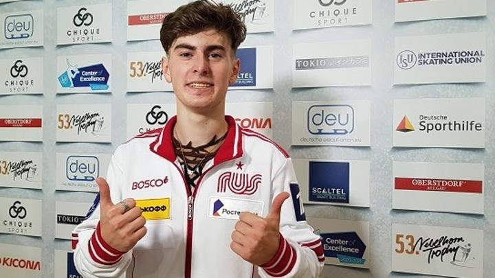 Российские фигуристы впервые выступят на Играх c максимальной квотой