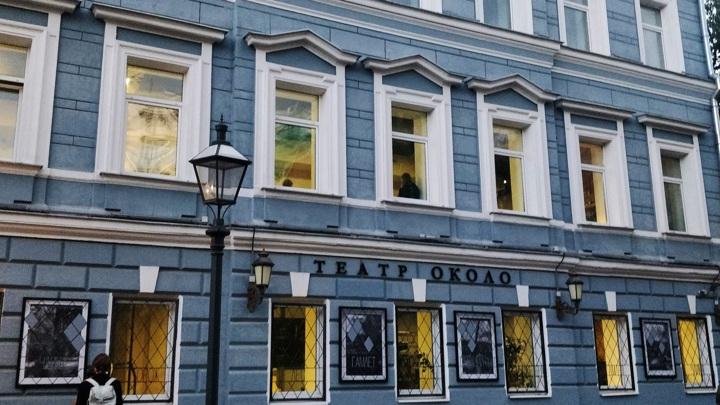 Здание театра в центре Москвы обстреляли из пистолета
