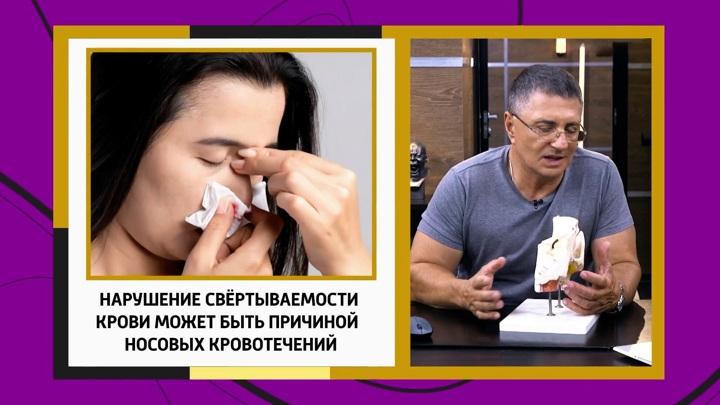 В чем причина частых кровотечений из носа