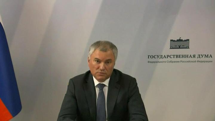 Президент: Володин достоин возглавить Думу нового созыва