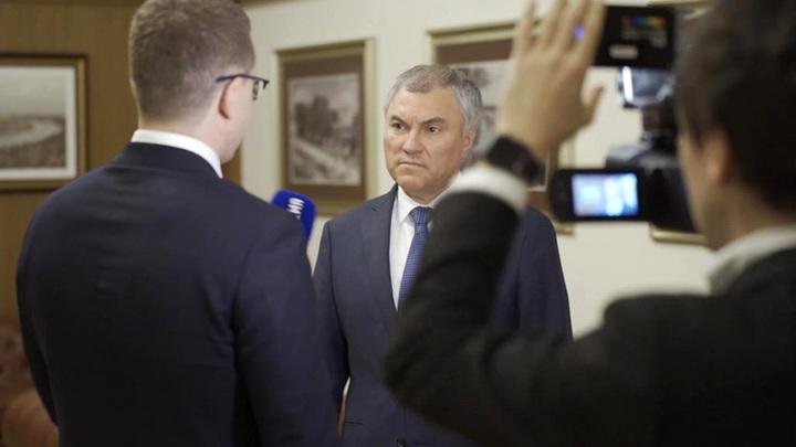 Володин: иностранное вмешательство –  это фактор, демонстрирующий развитие России
