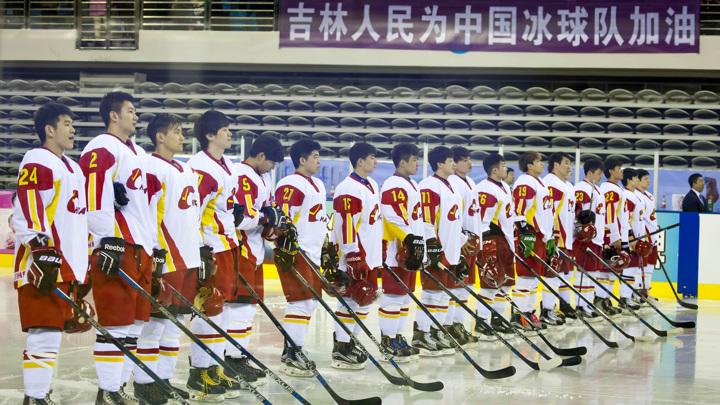 Сборная Китая по хоккею может пропустить домашнюю Олимпиаду