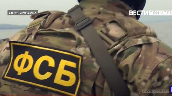 ФСБ утвердила перечень запрещенных к передаче за границу сведений