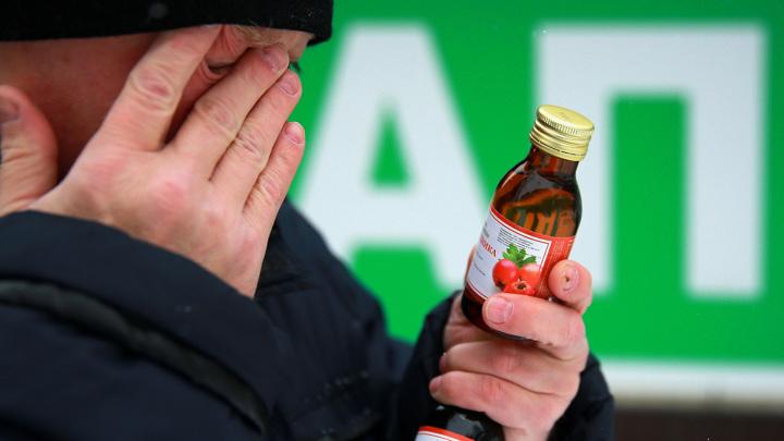 """Закат """"бояры"""": в России рухнули продажи спиртовых настоек"""