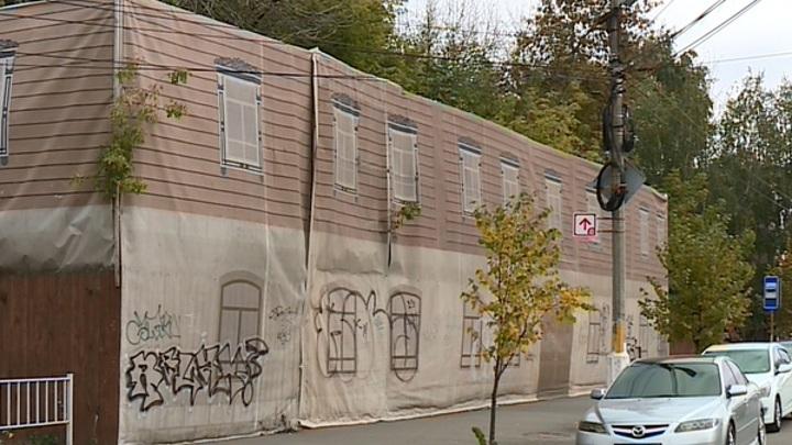 Дом Хвощинских в Рязани по суду передан в собственность региона