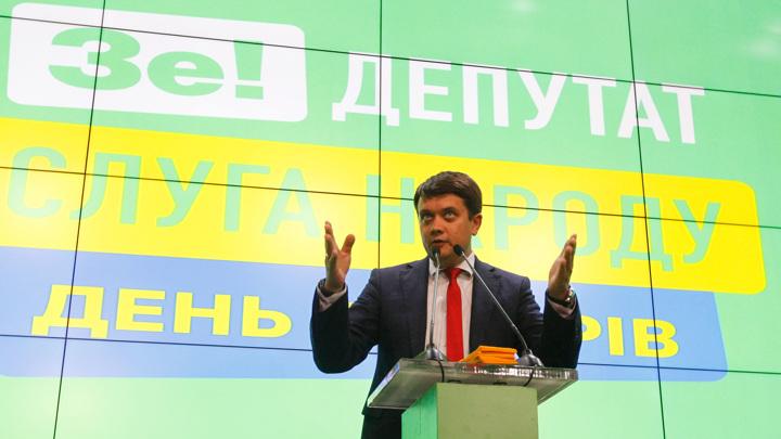 """""""Слуга народа"""" начнет процедуру отзыва спикера Рады"""