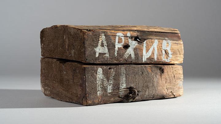 Выставка Андрея Красулина открылась в Московском музее современного искусства