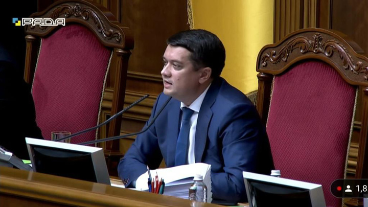 Спикера Рады отстранили от ведения заседаний