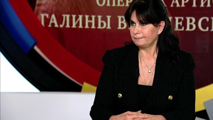 Ольга Ростропович – о конкурсе оперных артистов Галины Вишневской