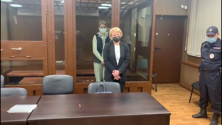 В Москве арестована Марина Ракова, подозреваемая в крупном мошенничестве