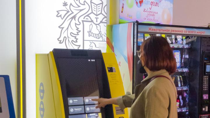 """""""Тинькофф банк"""" включен в перечень системно значимых банков"""