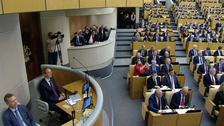 В Госдуме будет 32 комитета и 3 комиссии