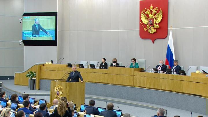 Единороссы поддержали проект федерального бюджета на будущий год