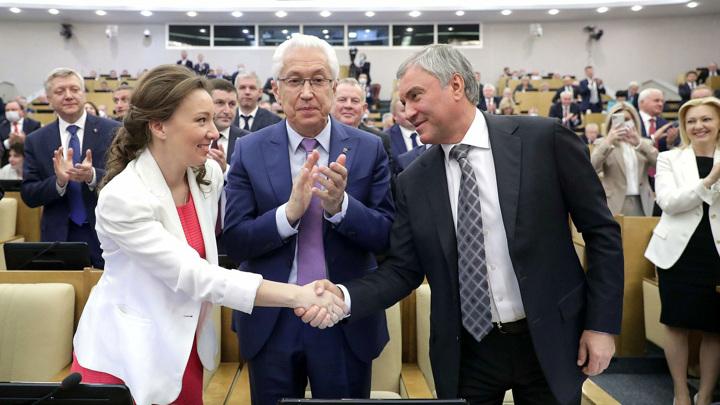 Первое заседание Госдумы 8-го созыва: как прошел день