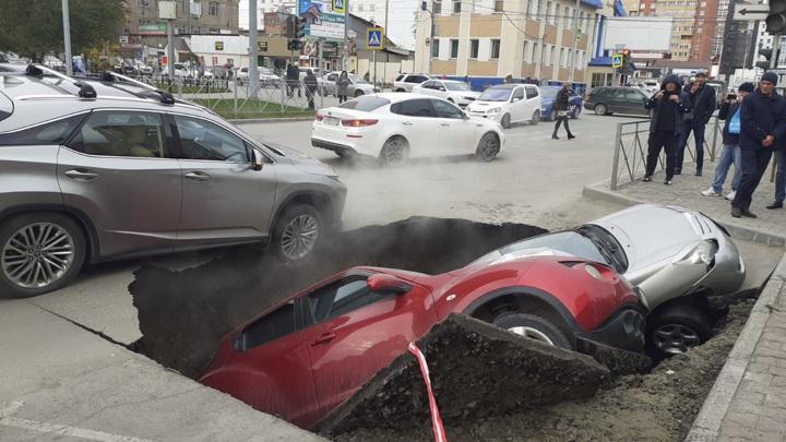 Два автомобиля провалились в яму с кипятком в Новосибирске
