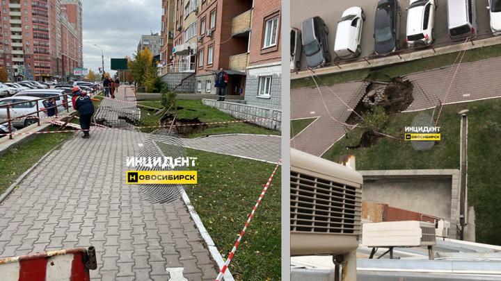 Теперь провалился тротуар: в Новосибирске продолжается разрушение улиц