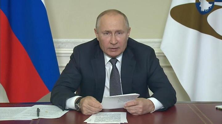 Путин заявил, что мигранты должны знать русский язык
