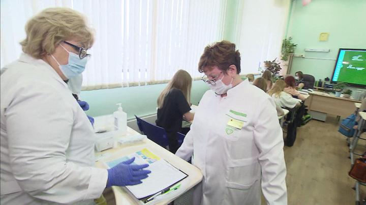 В московских школах начали проводить экспресс-тесты на ковид