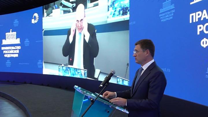Водородная энергетика России: планы по финансированию