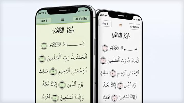 Китай вынудил Apple удалить приложение с Кораном