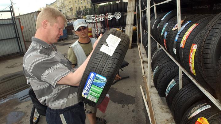 Покупка автомобильных шин в супермаркете: плюсы и минусы