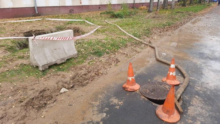 В Ярославле затопило сразу несколько дворов из-за коммунальной аварии