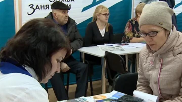 Безработным жителям Нижегородской области помогут на ярмарках вакансий