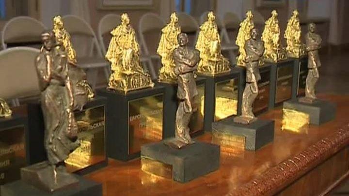 Объявлены лауреаты Царскосельской художественной премии