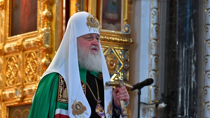 Патриарх Кирилл поделился инвестиционной стратегией