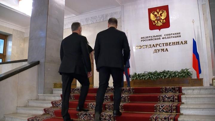 Большую часть бюджета страны отвели на соцподдержку россиян