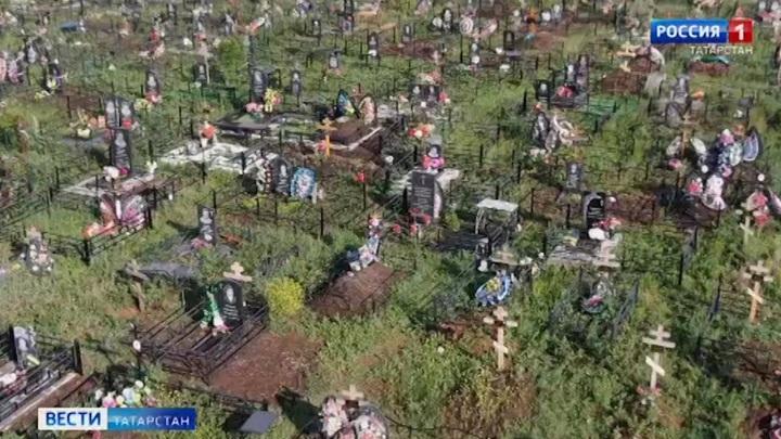 Час в могиле: страшную акцию устроила блогер из Татарстана