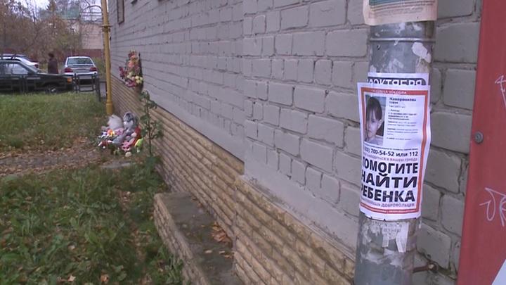 9-летнюю Соню можно было спасти: что известно об убийце ребенка