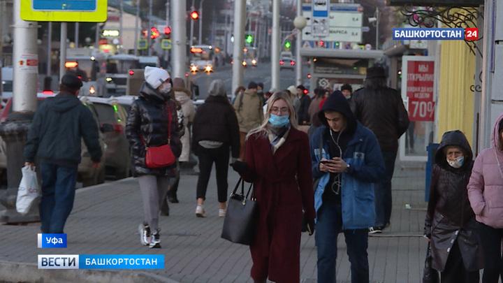Власти Башкирии не будут вводить дополнительные нерабочие дни