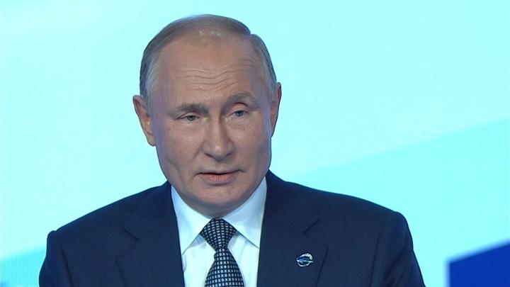 Путин: мы переживаем кризис принципов существования человека на Земле