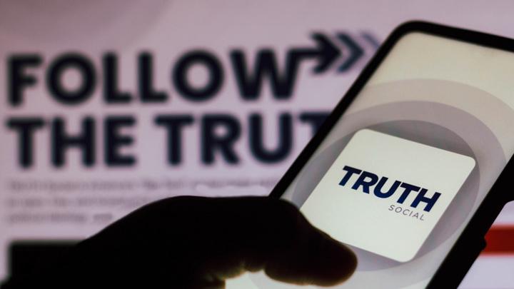 Соцсеть Трампа уличили в незаконном использовании программного кода