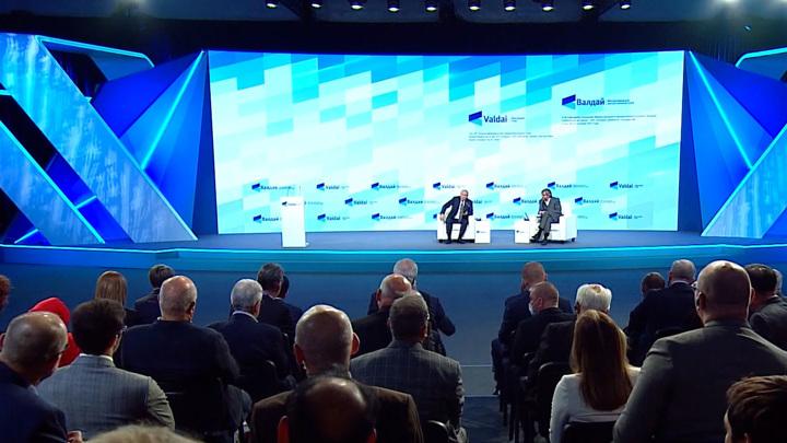 Валдайская речь Путина: что важно для нас и для Запада